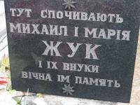 dobra_067