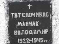 cmentarz-105
