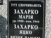 cmentarz-111