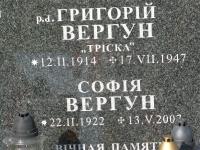 cmentarz-13