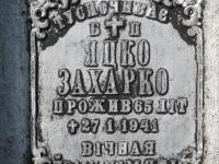 cmentarz-153