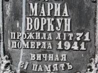 cmentarz-159
