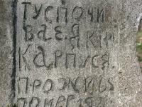 cmentarz-175