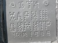 cmentarz-56