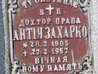 cmentarz-81