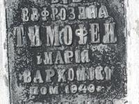 cmentarz-89