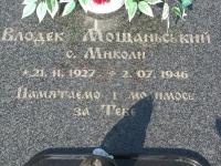 cmentarz-93