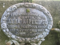 lipa_087