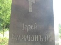 lipa_099