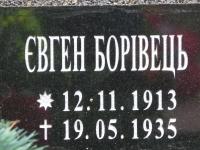 molodycz_067
