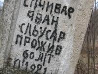 molodycz_118