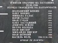 molodycz_036