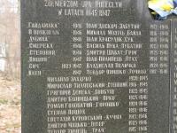 molodycz_097