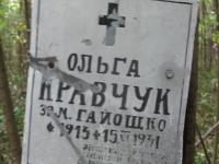 oserdow_24