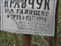 oserdow_25