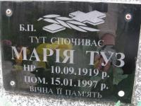 prissia_91