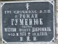 cmentarz_38
