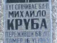cmentarz_42