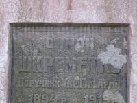 cmentarz_44