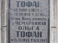 pole18_001-28