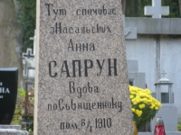 cmentarz_79