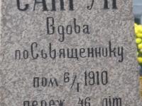 cmentarz_80