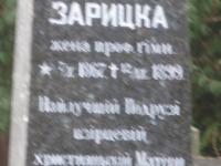 cmentarz_82