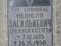 cmentarz_86