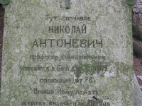 cmentarzcd_068