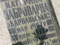 stanislawczyk-36