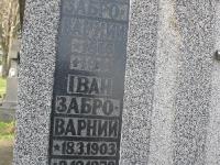 stanislawczyk-75