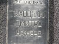 stanislawczyk-89