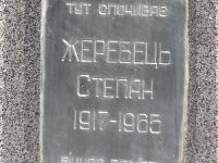 stanislawczyk-90