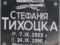 stanislawczyk-94