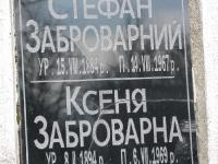stanislawczyk-97