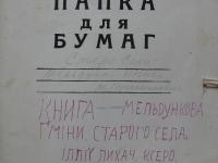 ksiazkameld_387