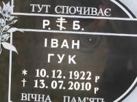 tenetyska_049