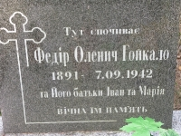 tenetyska_157