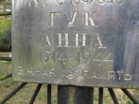 tenetyska_218