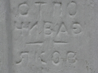 tenetyska_266