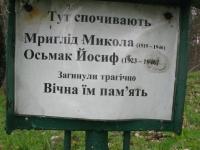 monastyr_31
