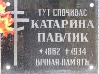 zaleska_wola-131
