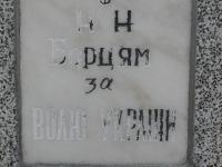 zurawce_72