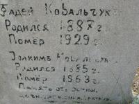 choroszczynka_13