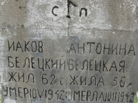 choroszczynka_18