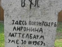 choroszczynka_20