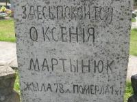 choroszczynka_27