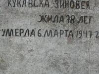 choroszczynka_50