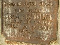 dobratycze_24