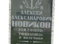 jabloczyn_006